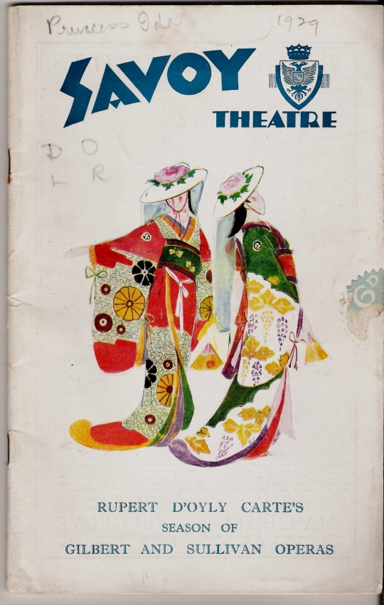 A vintage find: 1929 Savoy Theatre Programme, art deco fashion and lovliness!